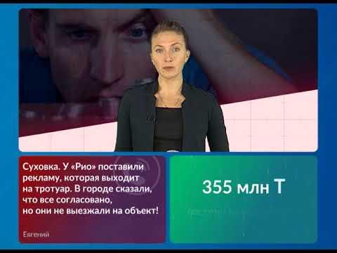 05 12 Ivanovo News