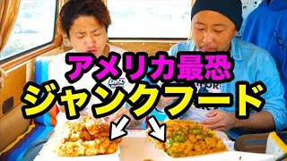 こちらの動画は2019年2月に撮影したものです。 【Pajimeさんのチャンネルはこちら】 https://www.youtube.com/channel/UCNHpCbrN3Ozh1lQJtcO3Jig 【ラジオチャン...