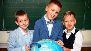 Киевская школа 4 класс веселый урок. Школьный клип