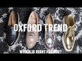 OXFORD TREND: High VS Low & Prada Platform Brogues