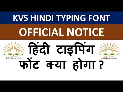 Hindi typing test for cpct