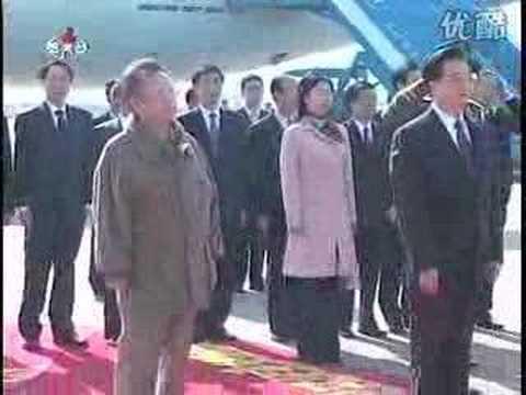 胡锦涛访问朝鲜Hu Jintao's visit to North Korea