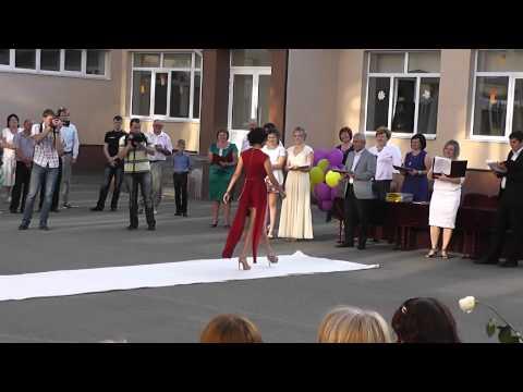 Выпуск 2014 Лицея №17 г.Ставрополь