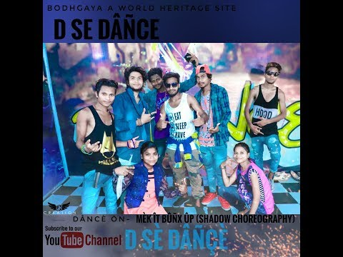 D se Dance - Mek IT Bunx plz Like And Subscribed And SHARE Always clicking the bell