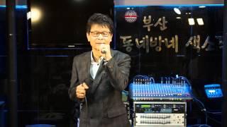 박우철-연모(신곡)