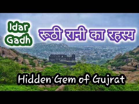 Download Polo Forest - Things to do in Idar Gadh   Hidden Gem of Gujrat   ઈડરિયો ગઢ 2019