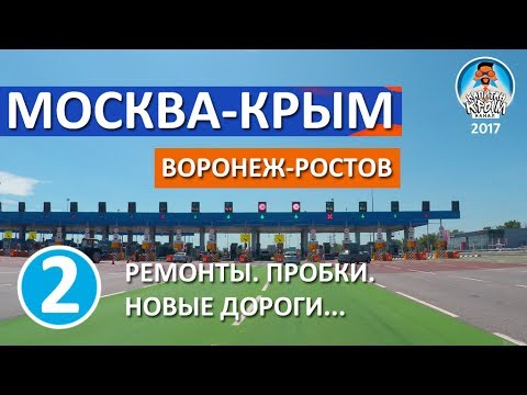 ж/д билеты Москва → Нижний -