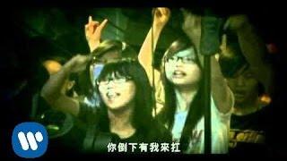 東城衞 以戰止戰-華納official HQ官方版MV