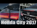 2017 New Honda City Launched l Check Out All Variant Detail in Depth