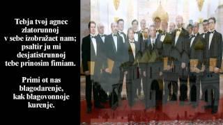 Kol Slaven Valaam Male Voice Choir St Petersburg
