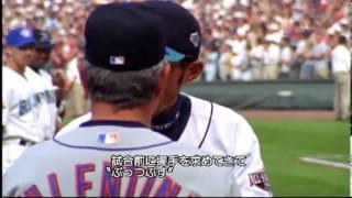 MLB ALL-STAR GAME 2001