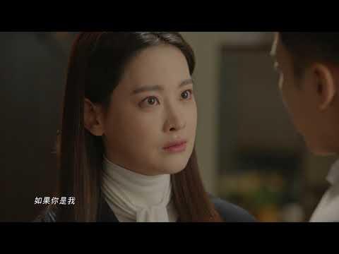 AOA智珉&酉奈 - If You Were Me (花遊記 OST pt5) (環球官方HD中文字幕MV)