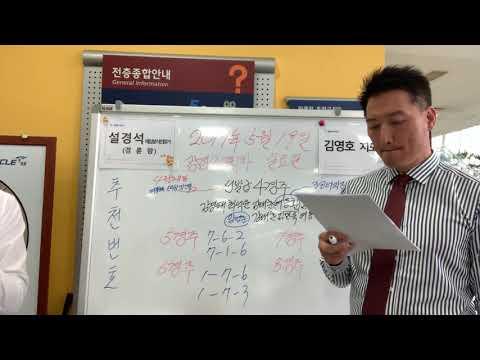 2019년 5월 19일광명20회차일요경주4R~7R경주분석