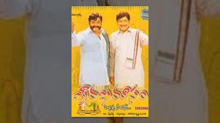 Sravana Masam | Full Length Telugu Movie | Krishna,N.harikrishna,kalyani