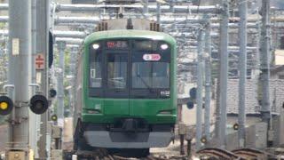 東急東横線・西武池袋線5000系5122編成石神井公園停車