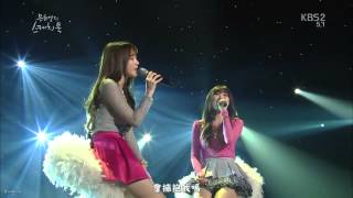 [繁中字] 130406 Davichi - Just the two of us (둘이서 한잔해) - Stafaband
