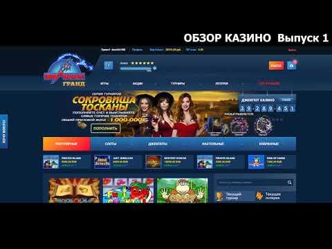 Отзывы prestige casino gambling probability