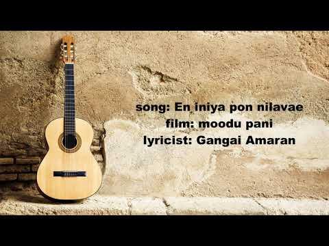 En iniya pon nilave lyrics| Tamil font | Modu pani | Ilayaraja