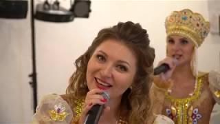Фолк группа Россы на свадьбе!!! Ведущие артисты!