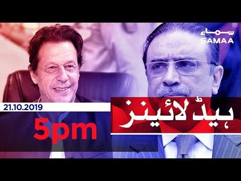 Samaa Headlines - 5PM - 21 October 2019