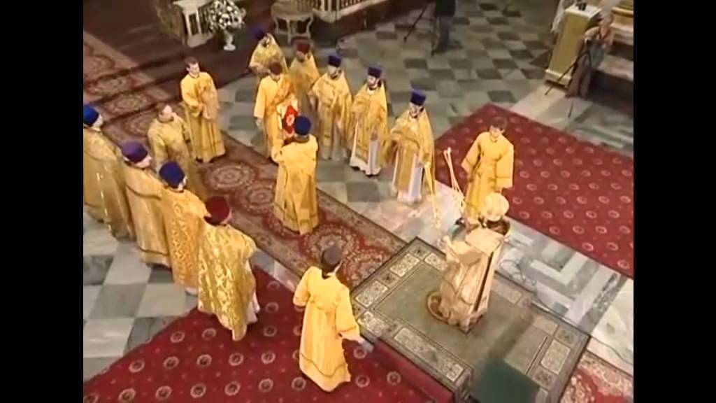 Beautiful Orthodox Divine Liturgy.