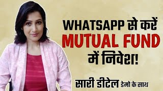 How to invest in mutual funds via whatsapp?