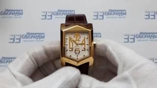 Kleynod K 21-603 часы мужские кварцевые видео обзор