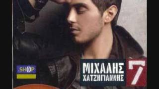 Xatzigiannis Anapoda (NEW SONG)