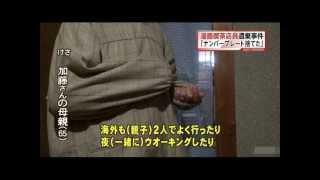 マンガ喫茶ビィドリーム野田店 名古屋市中川区野田2-450 -----...