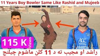 Young 11 Years Boy Bowler Sime Like Rashid Khan And Mujeeb Ur Rahman🔥🔥🔥