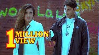 Mahesh Babu 2019 New Hindi Dubbed Action Romantic Movie | Simran | Chandra Mohan |