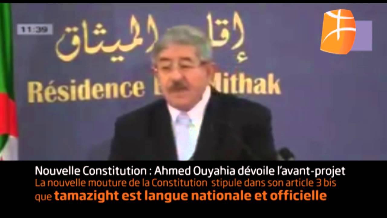 ahmed ouyahia parle en kabyle sur l u0026 39 officialisation de