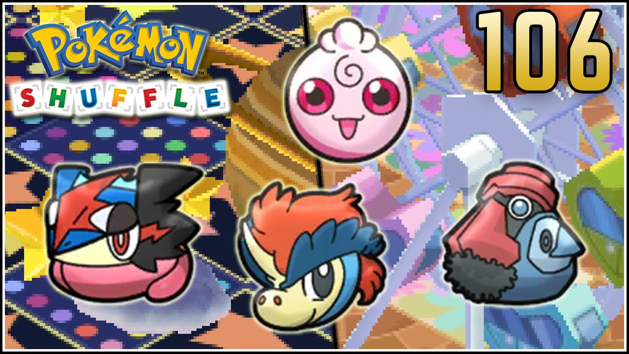how to get lucarionite in pokemon shuffle