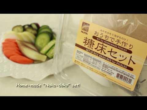 nuka-doko-(rice-bran-bed-for-pickles)-set