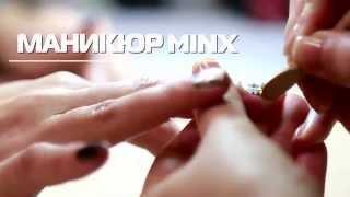 Маникюр   Педикюр  Восстановление ногтей в Клубе красоты