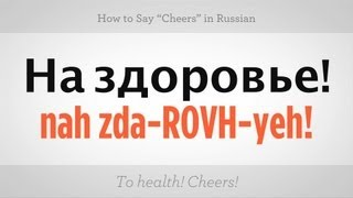 "How to Say ""Cheers"" in Russian 