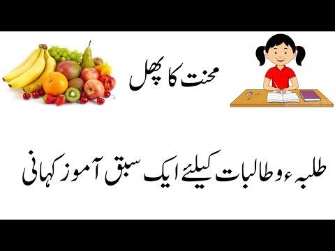 Delhi Danga fasad ki report Aagai Hai | 2000 Gundao ko kaha se laya gya tha | modi pakra gya from YouTube · Duration:  10 minutes 3 seconds