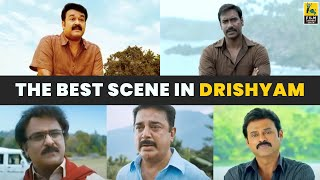 The Best Scene In Drishyam | Video Essay | Mohanlal | Kamal | Venkatesh | Ravichandran | Ajay Devgn