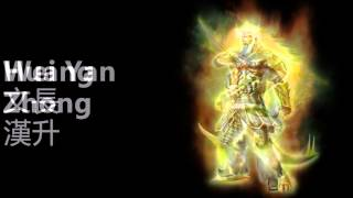 Dynasty Warriors StrikeForce 1 & 2 -  All Fury Forms