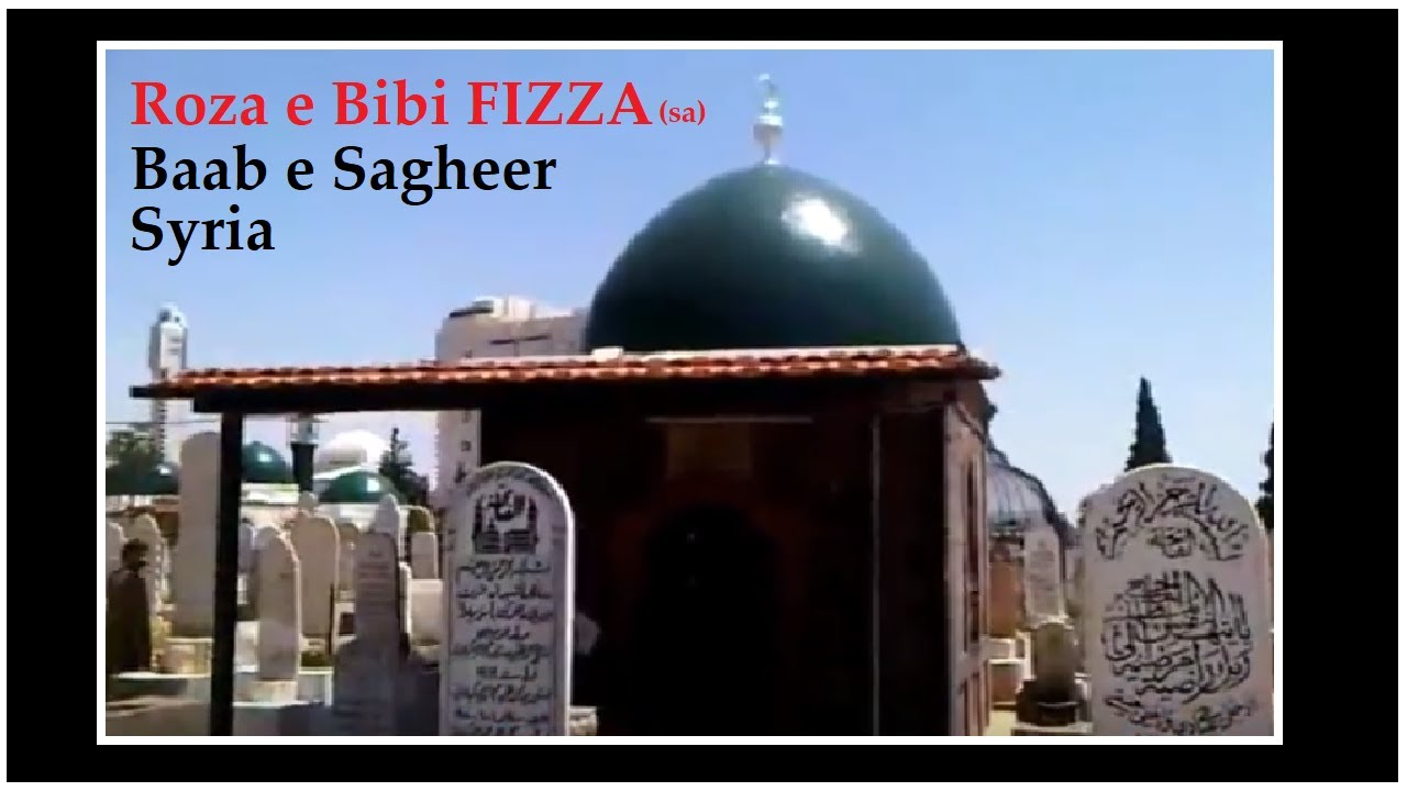 Image result for hazrat bibi fizza