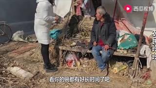 Март 2020 жизнь нищего старика в китайской деревне