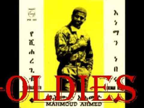 ETHIO OLDIES MAHMOUD AHMED YESHI HAREGITU 2