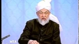 Tarjumatul Quran - Surahs al-Layl [The Night]: 13 - al-Bayyinah [The Manifest Principle]