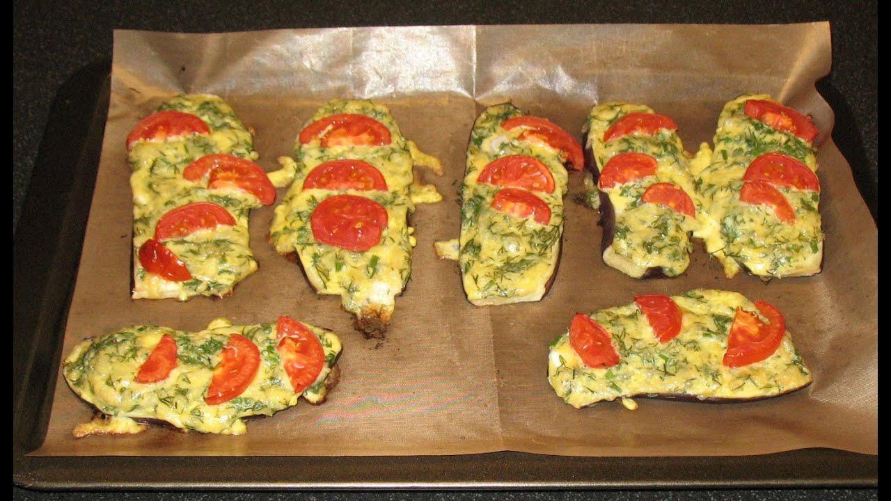 Рецепты приготовления из баклажанов
