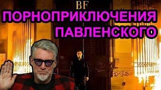 Сомнительный подвиг акциониста Павленского. Артемий Троицкий