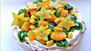 """Торт  """" Павлова """" / Воздушный нежный десерт с безе и фруктами"""
