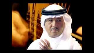 محمد عبده - لا يطول غيابك