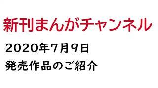淡河実永は生殺しがつらい(4)