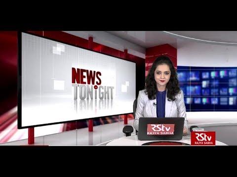 English News Bulletin – August 21, 2019 (9 pm)