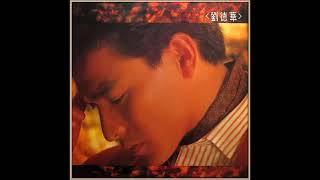 劉德華 Andy Lau - 絕望的笑容